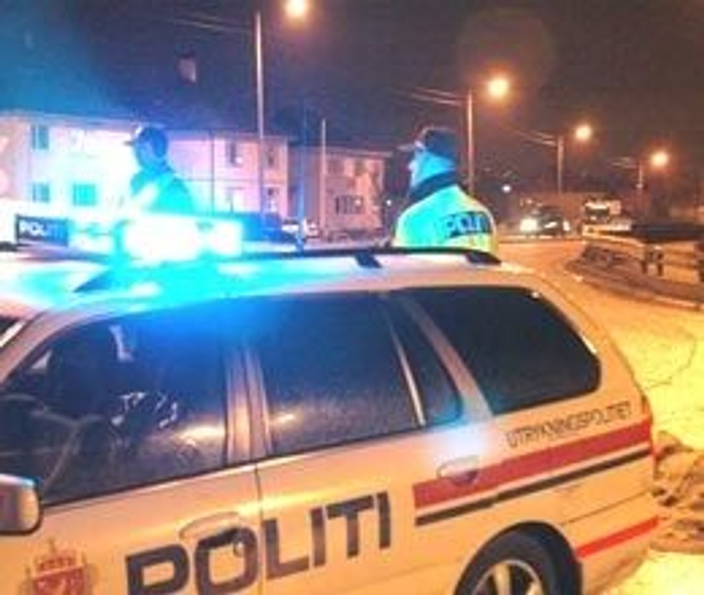 Frykt for en bombe har gjort at politiet har sperret av et område av Haugesund sentrum.