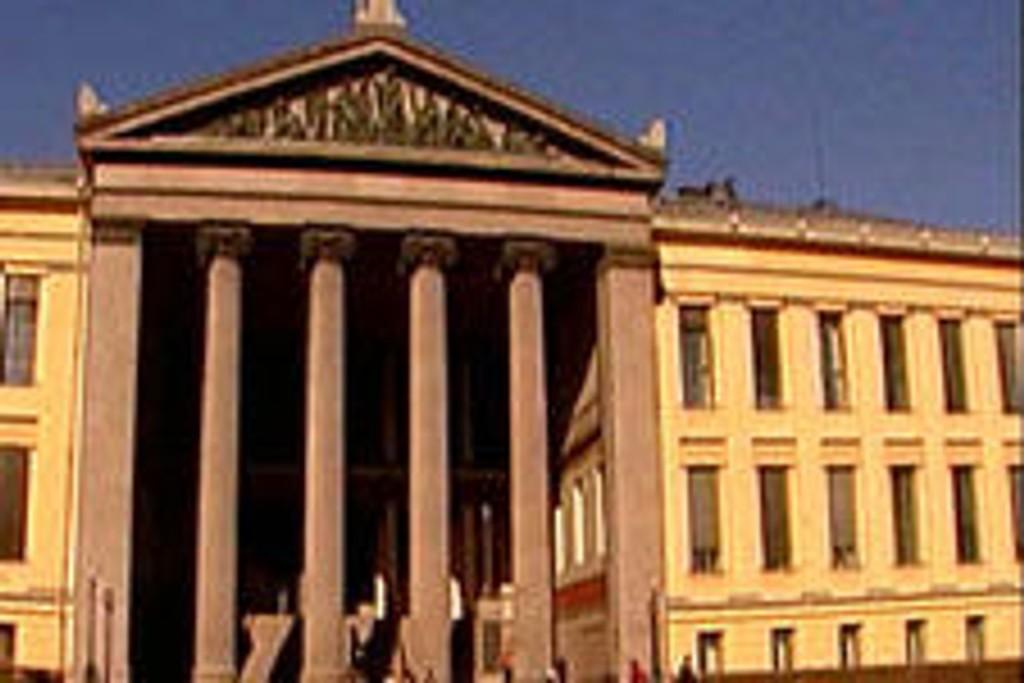 Universitetet i Oslo (Arkivbilde).