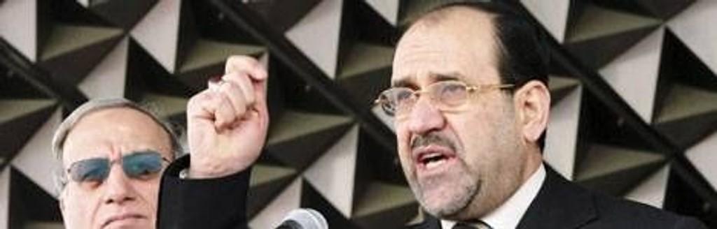 Den irakiske statsministeren Nuri Al-Maliki (Arkivbilde).