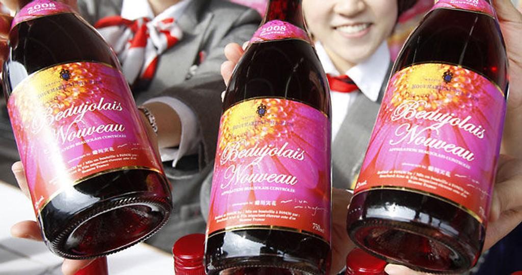 skikkelig god rødvin