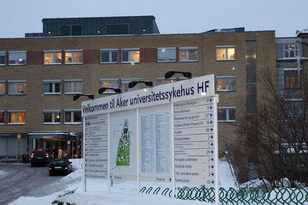 Nedlagt eller ei: Rødt og KrF vil ha helseministeren på banen i Aker sykehus-saken. Foto: Anita L. Hanken