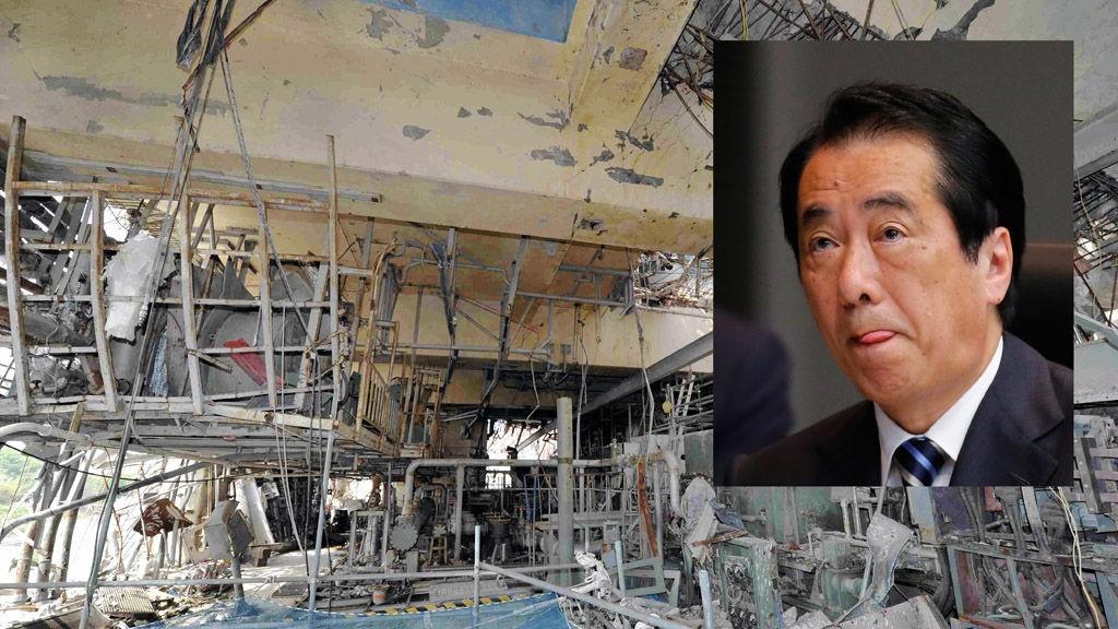 De sønderrevne reaktorene ved Fukushima Daiichi-kraftverket i Japan utgjør fortsatt en sikkerhetsrisiko. Det tidligere statsminister, Naoto Kan (innfelt) har å si er lite betryggende.