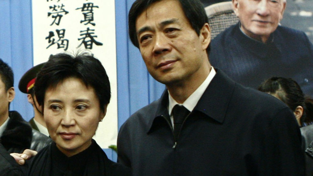 China's former Chongqing Municipality Communist Party Secretary Bo Xilai (R) and his wife Gu Kailai pose for group photos at a mourning held for his father Bo Yibo, former vice-chairman of the Central Advisory Commission of the Communist Party of China, in Beijing in this January 17, 2007 file photo. China has indicted Gu for intentional homicide, in the latest development in a political scandal that has shaken the Party's once-in-a-decade succession.