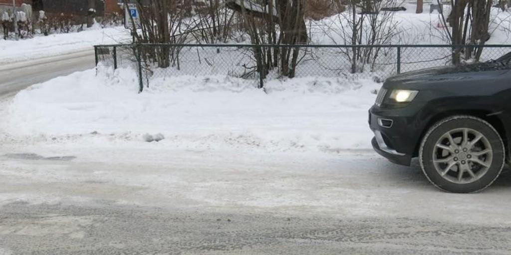 parkeringstillatelse ved avslag
