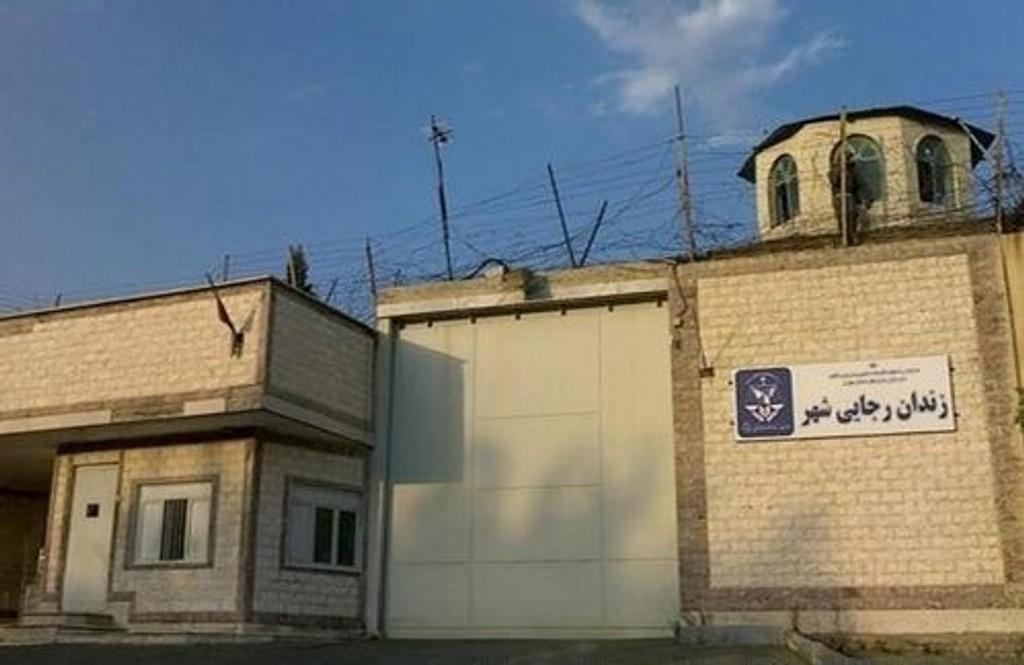 Kvinnen ble henrettet i fengselet Rajaishahr i den iranske byen Karaj sist lørdag.
