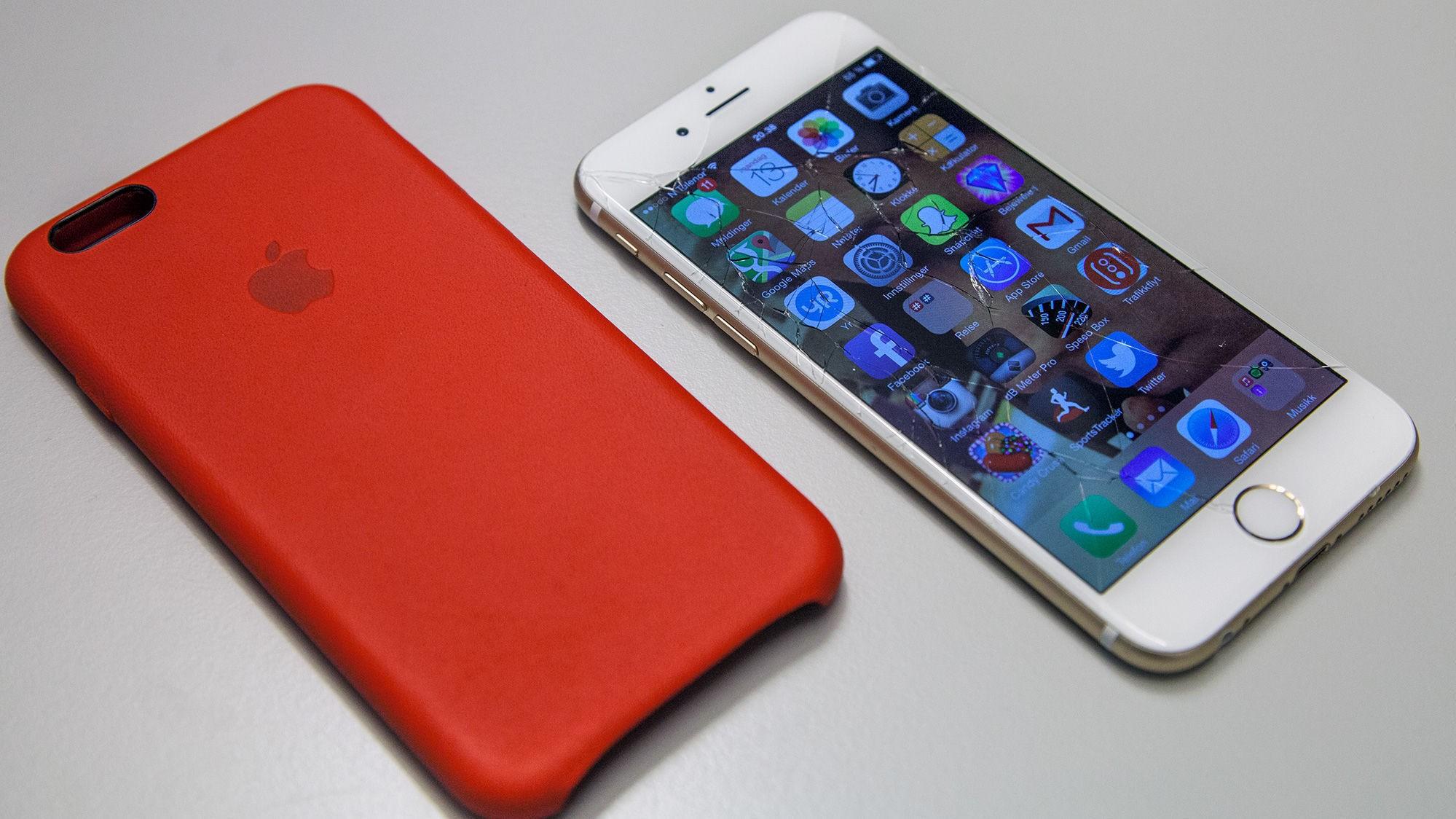 Bytte skjerm iphone 5 billig
