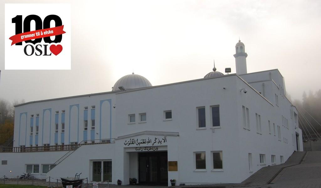 Bait-un-Nasr moskeen er kanskje det flotteste symbolet på det inkluderende Oslo.
