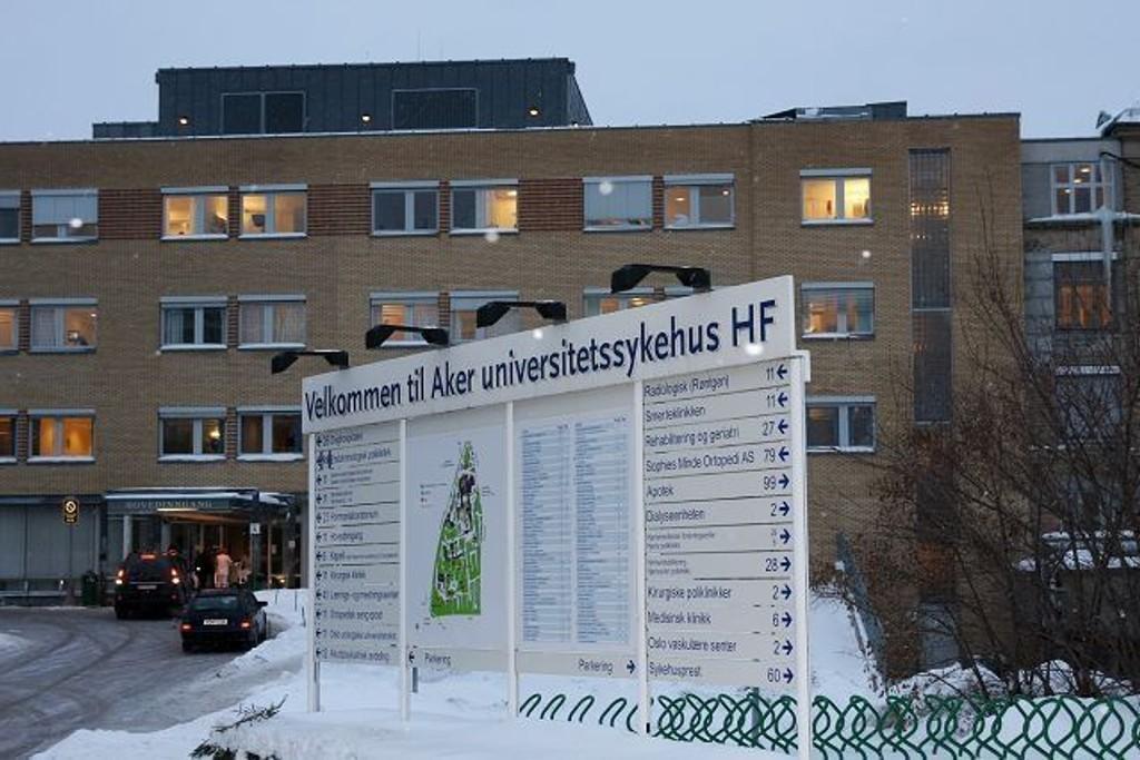 OUS vil utrede Aker sykehus som lokalsykehus.