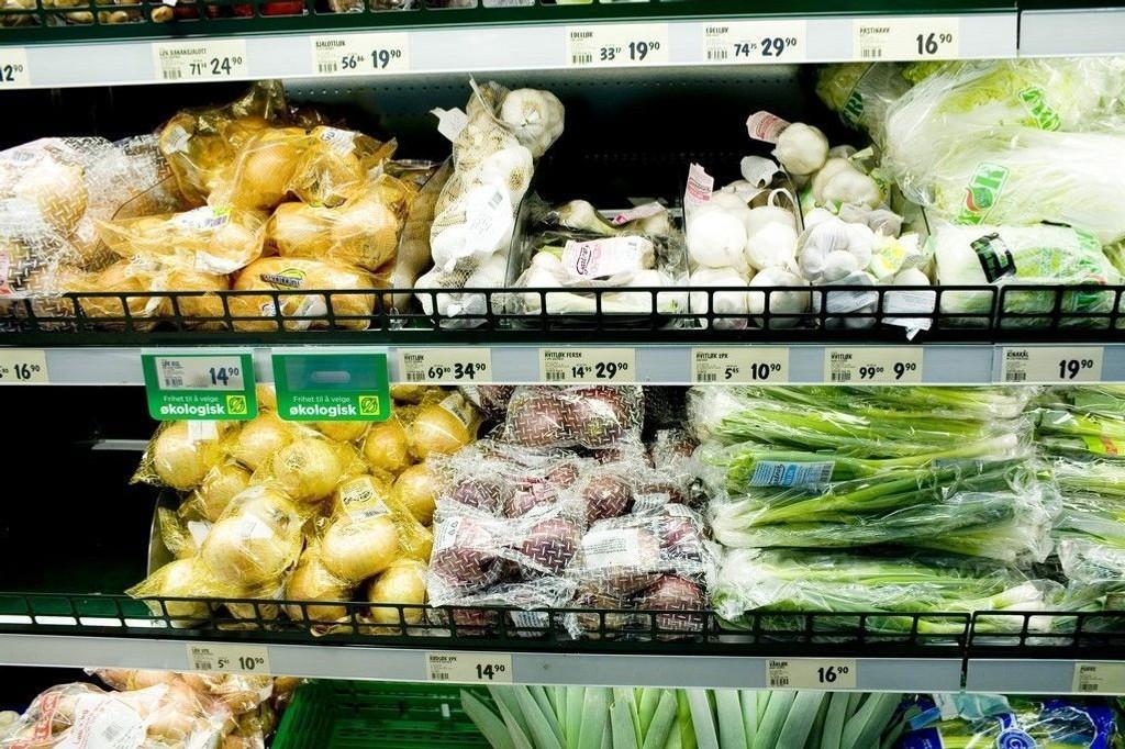 Illustrasjon: Fra grønnsaksdisken i matbutikk.