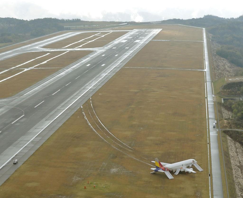 ASIANA: Flyet fra Asiana skled av rullebanen.