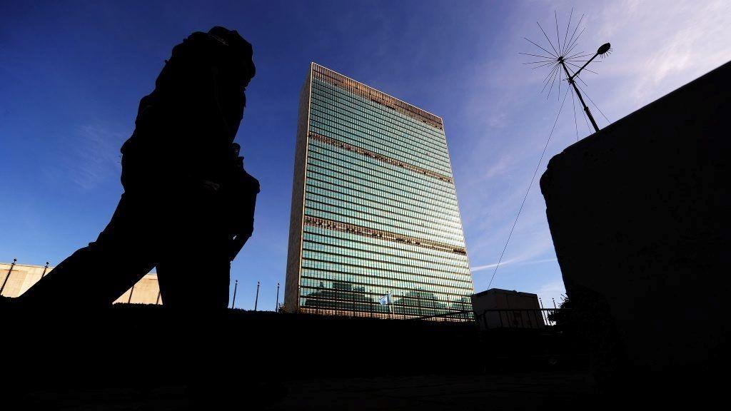 FN-bygningen i New York.