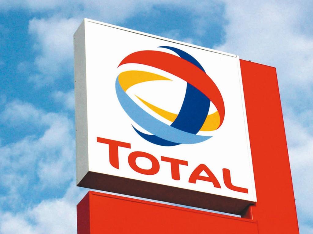 Total S.A er ett av selskapene som Oljefondet har investert i, og som opererer i det annekterte Vest-Sahara. Oljefondet har investert snaut 18 milliarder kroner i Total S.A.