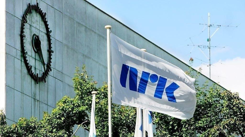 NRKs hovedkvarter på Marienlyst.