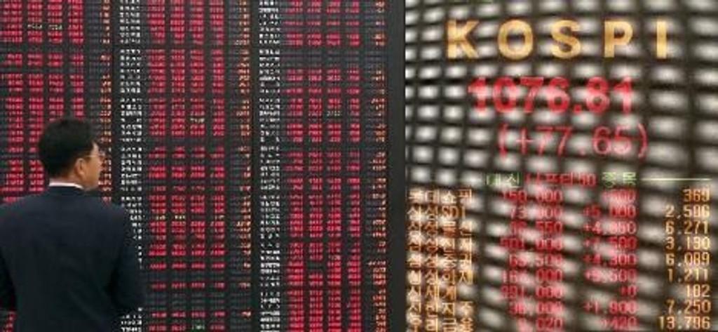 Seouls KOSPI endte ned 0,98% torsdag 22.10.15.