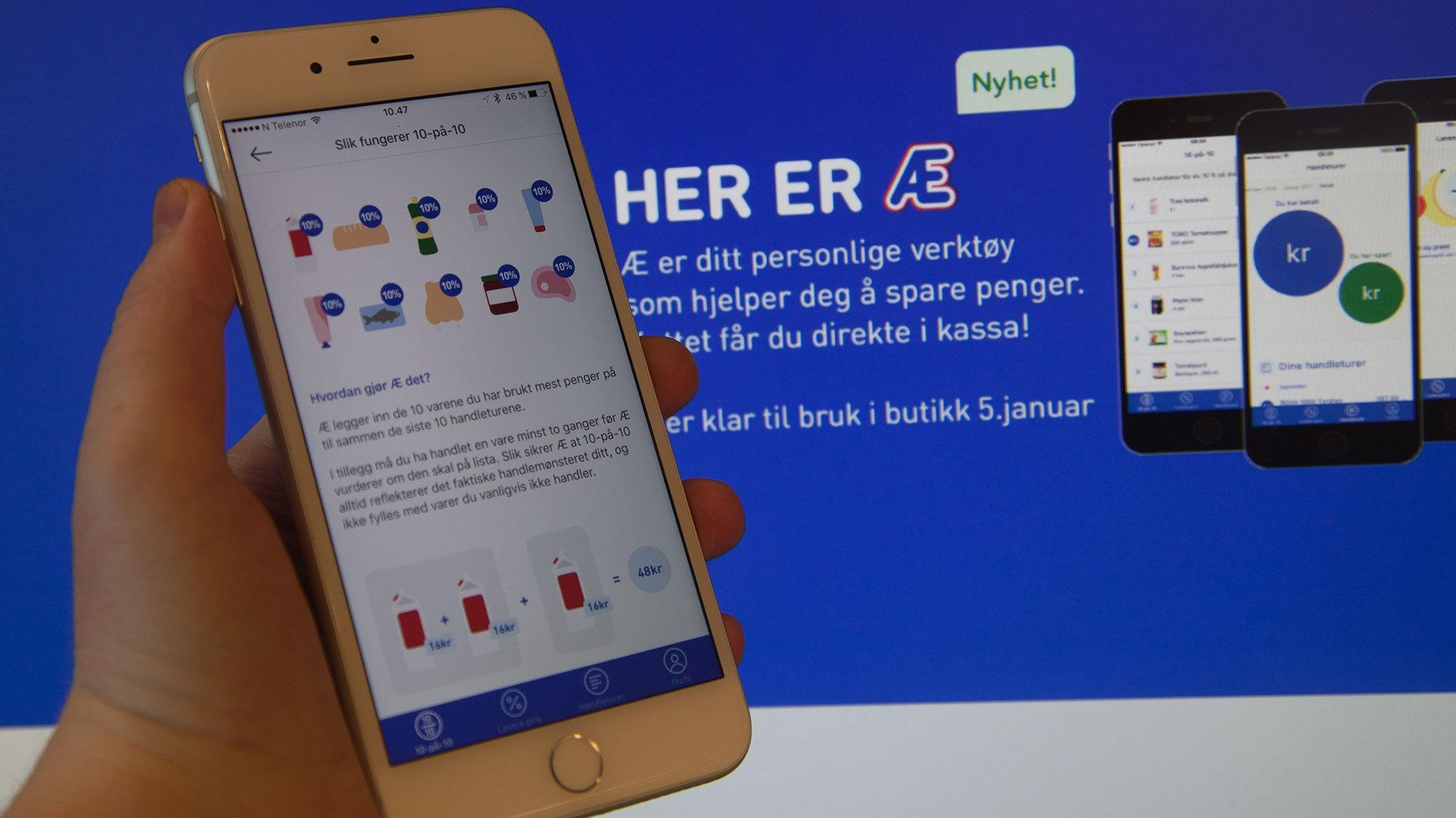 Torsdag ettermiddag kan Remas nye app tas i bruk. Men det er noen klare begrensninger.