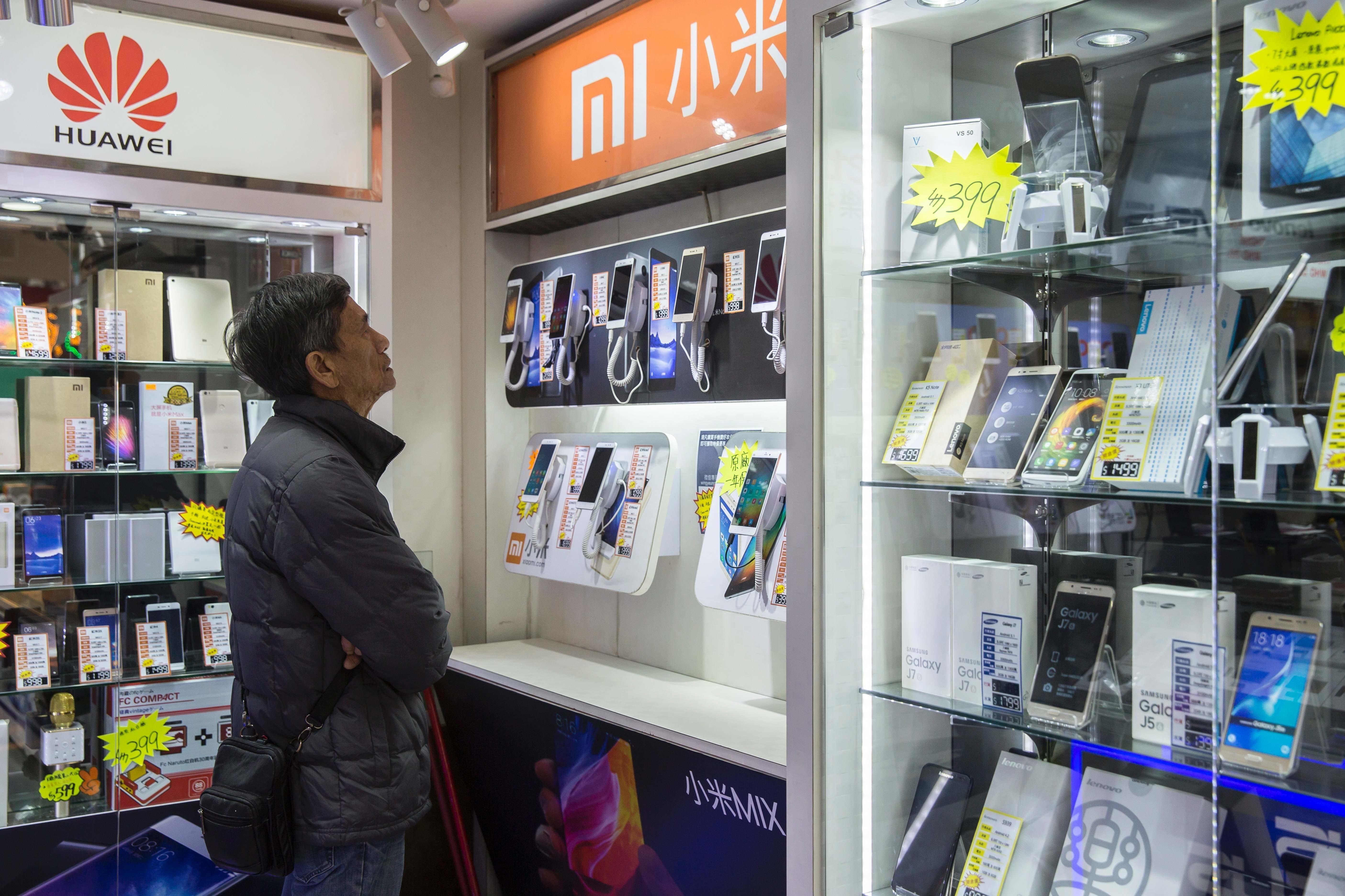 Det skal være avdekket spionprogramvare på flere kinesiske telefonmodeller.