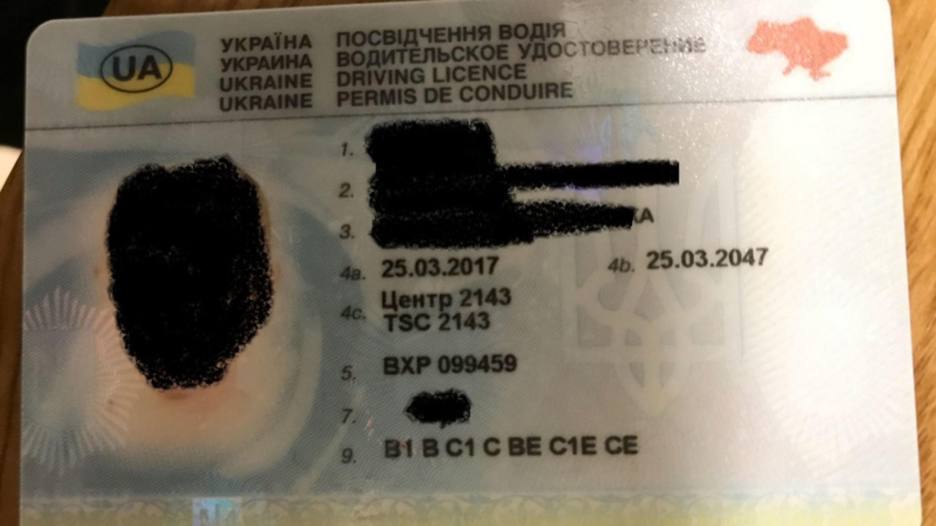 INGEN BØNN: Sjåføren hadde falskt førerkort, dermed ble han tatt hånd om av politiet og utvist fra landet.