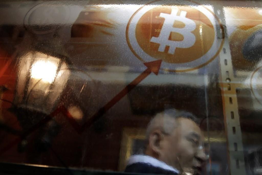 Advarsel: Det er høy risiko knyttet til å kjøpe og eie kryptovaluta som Bitcoin, Ether og Ripple.