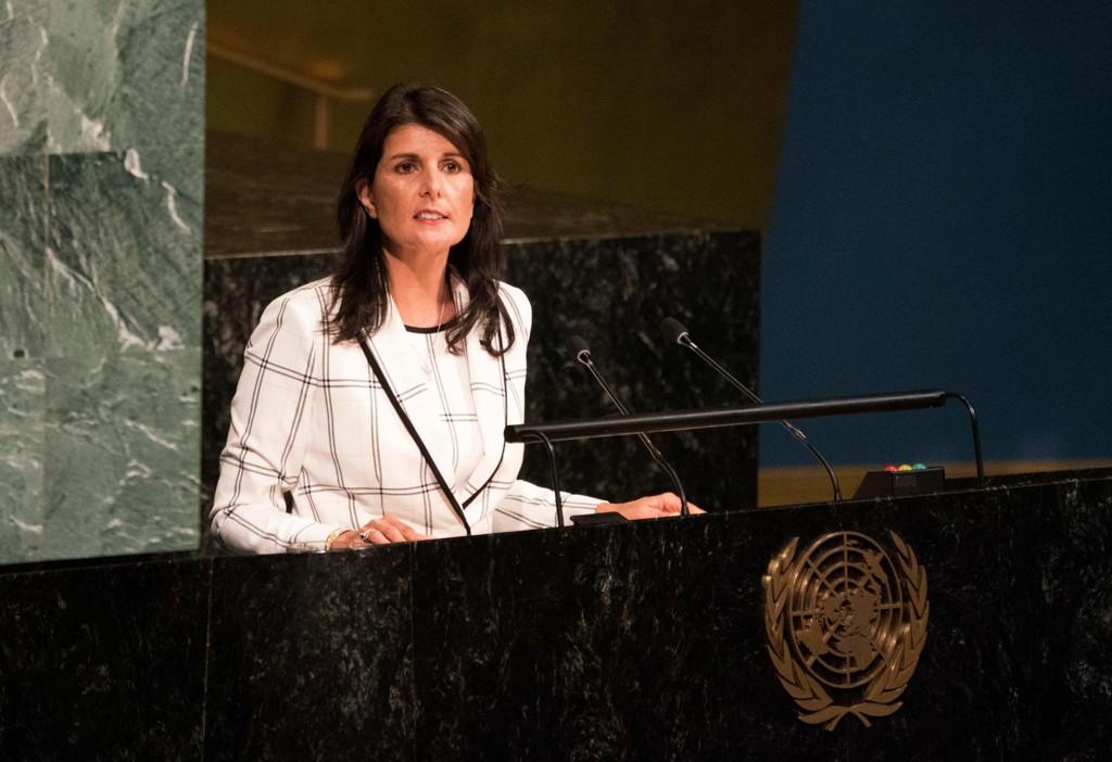 USAs ambassadør til FN, Nikki Haley, vil kunngjøre at USA trekker seg fra FNs menneskerettighetsråd tirsdag ettermiddag lokal tid, melder NBC News.