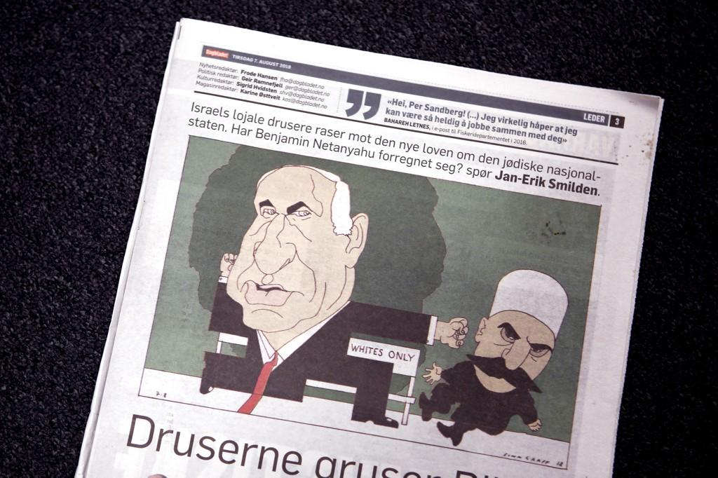 Den israelske ambassaden klager Dagbladet inn til Pressens Faglige Utvalg (PFU) etter Finn Graffs karikaturtegning publisert i Dagbladet torsdag 7. august. Foto: Marianne Løvland / NTB scanpix