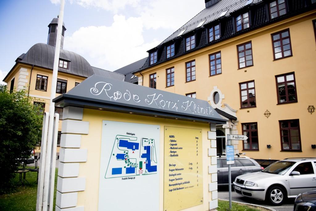 Helseforetaket Aleris driver blant annet et sykehus på Frogner i Oslo. Foto: Jon Olav Nesvold / NTB scanpix